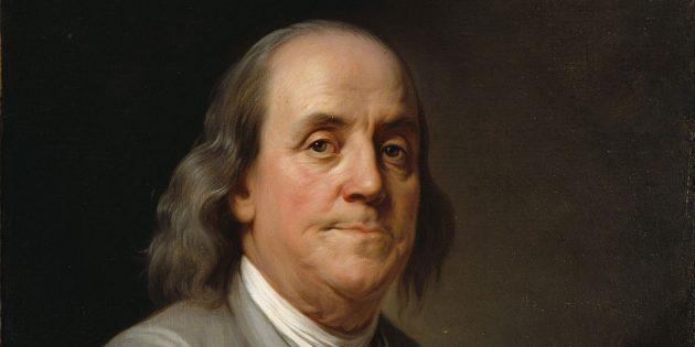 Успешные люди: Бенджамин Франклин