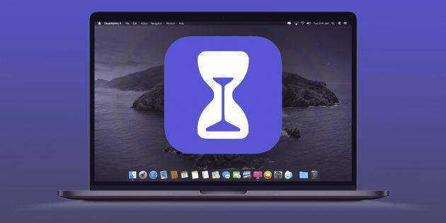 Как избавиться от интернет-зависимости с помощью «Экранного времени» в macOS Catalina