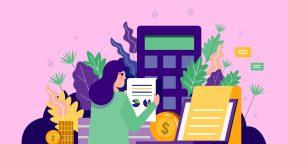 Как платить налог на имущество организаций