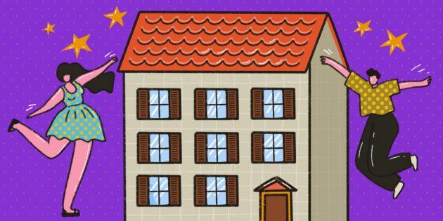ТЕСТ: Готовы ли вы купить квартиру?
