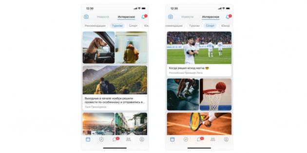 «ВКонтакте» вводит дизлайки к комментариям и платные подписки на авторов