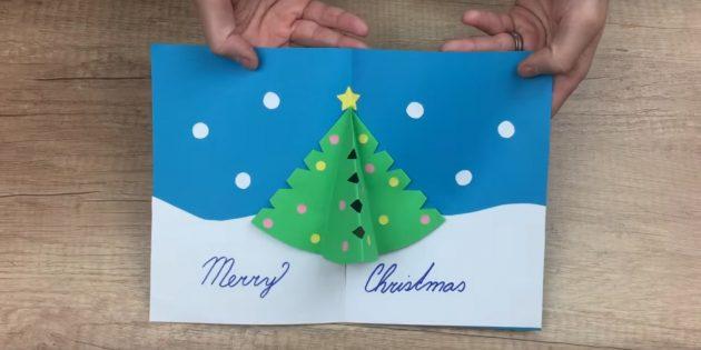 Новогодняя открытка своими руками с объёмной ёлкой внутри