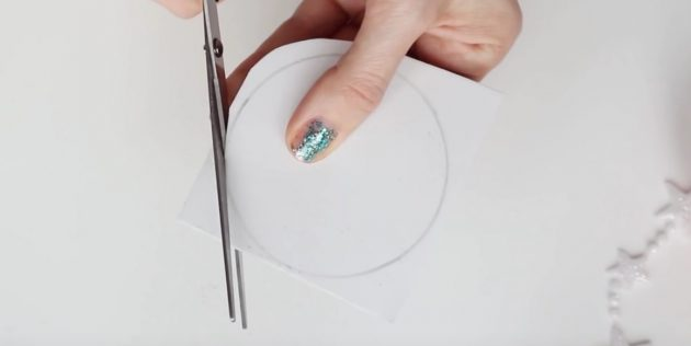 открытки на новый год своими руками: вырежьте круг