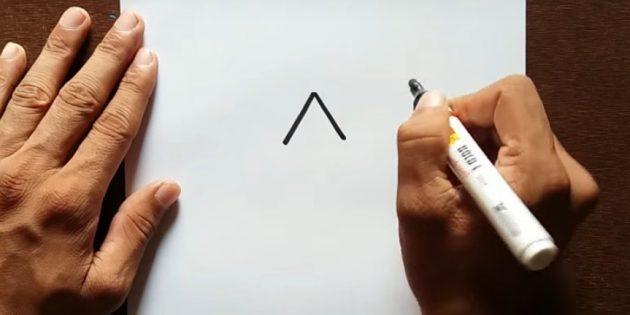 Нарисуйте верхушку