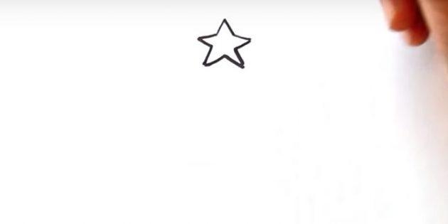 Нарисуйте звезду