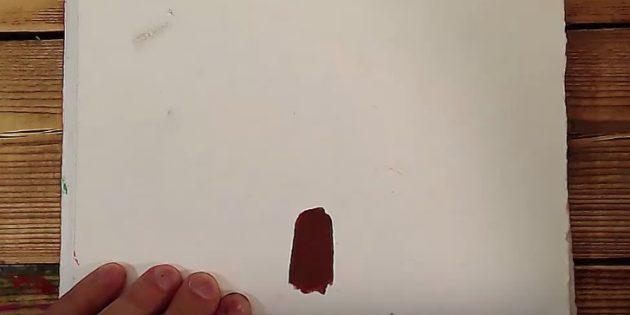 Нарисуйте ствол
