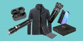 Всё для мужика: квадрокоптер Xiaomi, биометрический замок, проектор