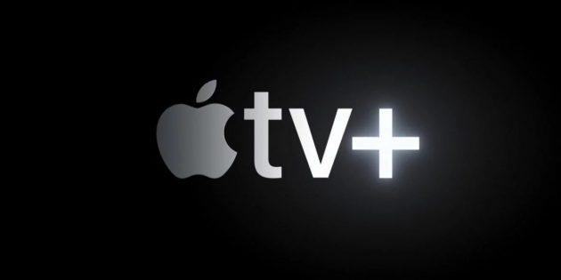 Стриминговый сервис Apple TV+ официально запущен в России