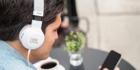 Цена дня: накладные Bluetooth-наушники JBL E45BT за 1 975 рублей