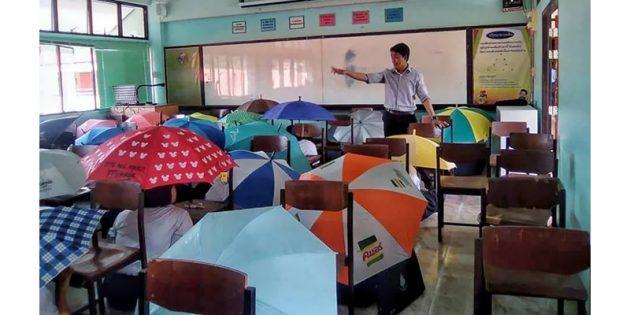 зонтики против списывания