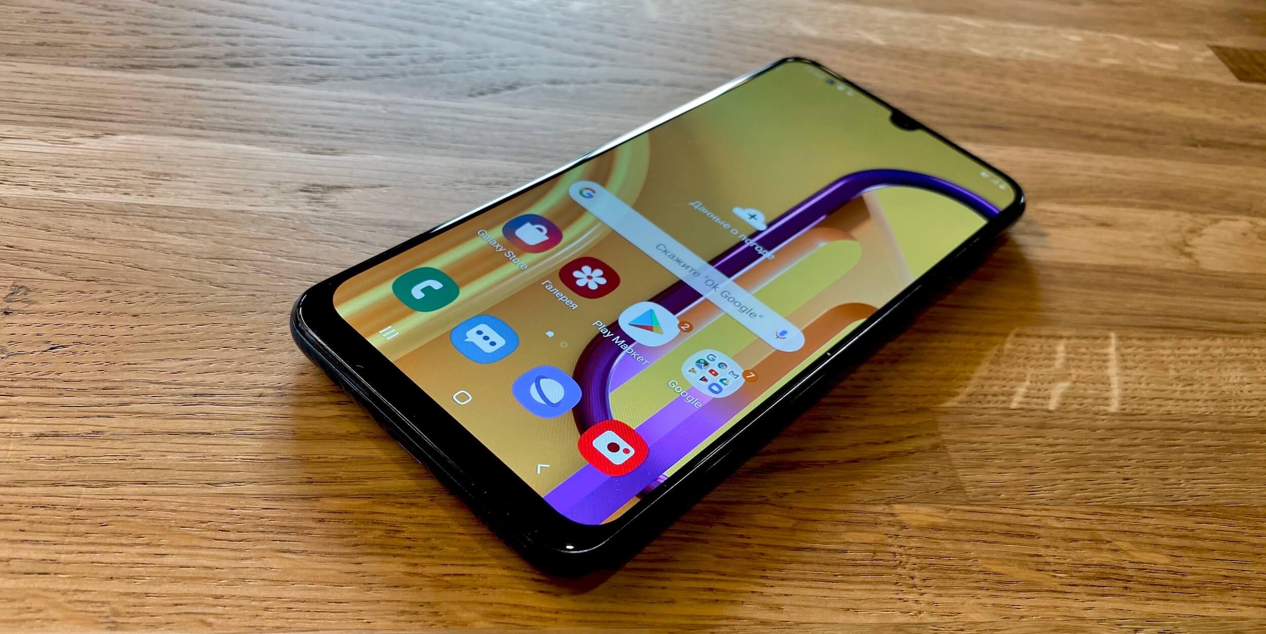 Samsung Galaxy M30s: Экран