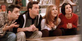 «Друзья» возвращаются: HBO планирует выпустить специальный эпизод
