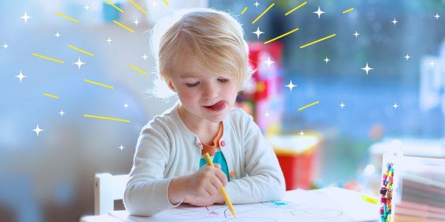 Как понять, что ваш ребёнок — гений