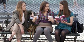 7 фактов о поколении Z, которые помогут лучше понять современную молодёжь