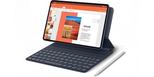Huawei анонсировала MatePad Pro — первый в мире планшет с отверстием в экране