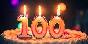 Учёные выяснили, как некоторым людям удаётся дожить до 110 лет