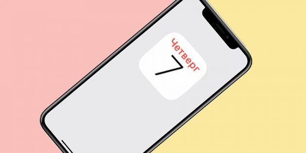 4 функции календаря iPhone, о которых знают далеко не все