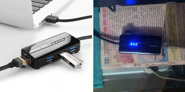 USB-концентратор