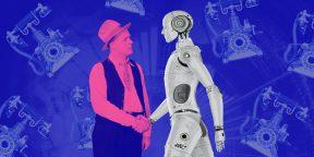 Что нужно знать прямо сейчас, чтобы роботы не отобрали у вас работу