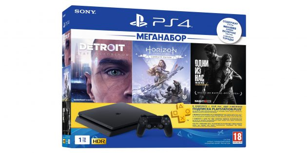 скидки на PlayStation 4