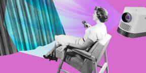 5 ситуаций, когда вам понадобится домашний проектор