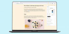 Расширение Readermode добавляет полноценный режим чтения в Chrome