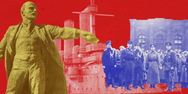 ТЕСТ: Что вы знаете об Октябрьской революции?