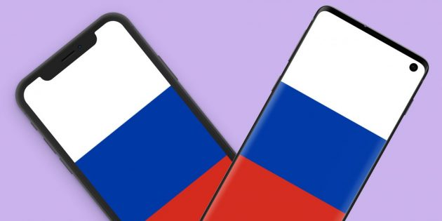 Правительство заставит предустанавливать на смартфоны российские приложения