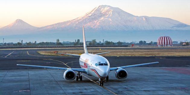 Как добраться в Армению