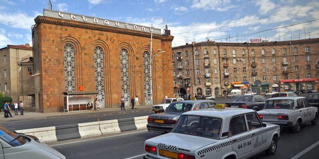 Поездка в Армению: на чём ездить