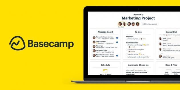 В Basecamp появилась бесплатная подписка