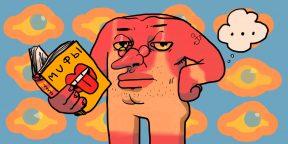 5 мифов о языке тела, которые давно развенчали учёные