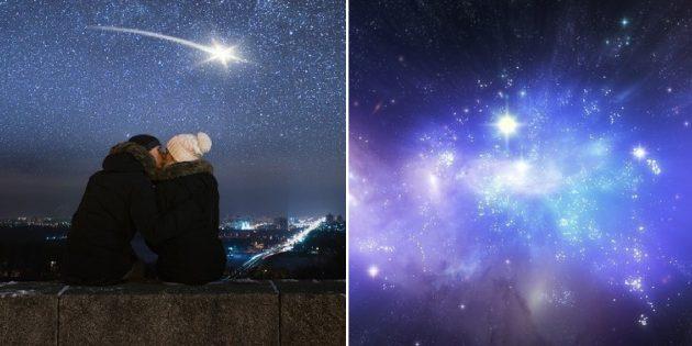 Что подарить любимому на Новый год: звезда с неба