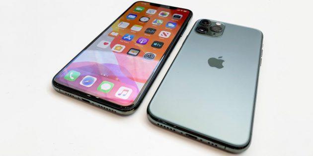 iPhone 11 Pro собирают данные геолокации без согласия пользователя