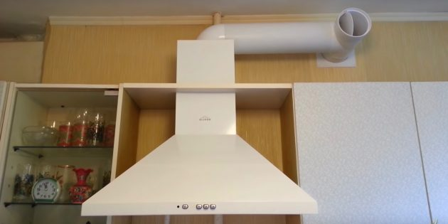 Установите на воздуховод тройник с обратным клапаном