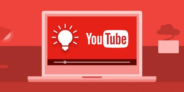 60 основных горячих клавиш и сокращений YouTube, которые сделают жизнь проще