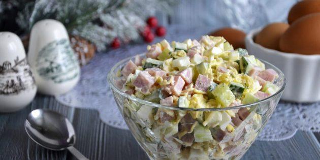 салат с ветчиной: простой рецепт
