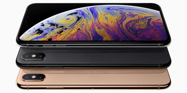 Цена дня: iPhone XS на 64 ГБ за 55 990 рублей в МТС