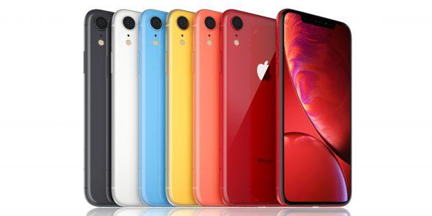 Цена дня: iPhone XR за 41 991 рубль с доставкой из Москвы
