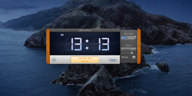 Будильник на компьютере: Wake Up Time