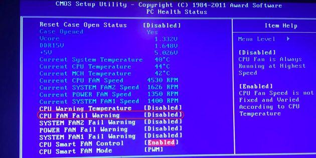 Как исправить ошибку CPU Fan Error