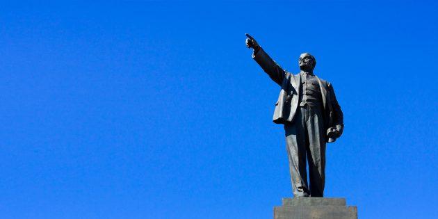 Объекты, объединяющие города России: памятник Владимиру Ленину
