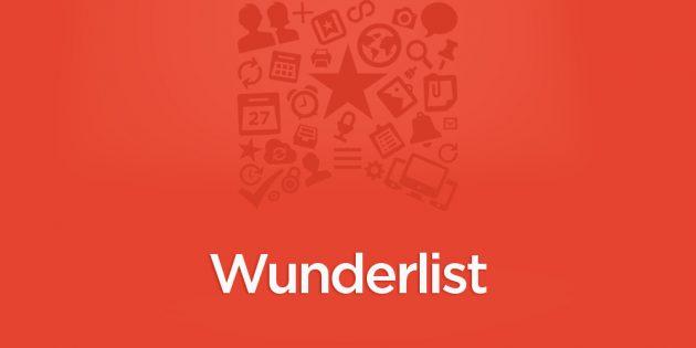 Microsoft окончательно закрывает Wunderlist