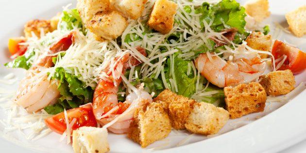 Салат «Цезарь» с креветками: простой рецепт