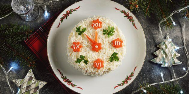 Салаты на Новый год — 2020: салат «Часы» с курицей и корейской морковью