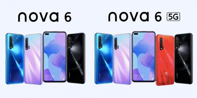 Huawei представила nova 6 — лучший смартфон для селфи