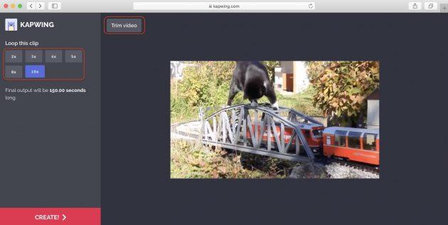 зациклить видео онлайн: нажмите Create!