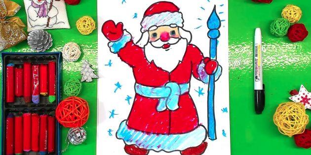 Как нарисовать Деда Мороза с посохом