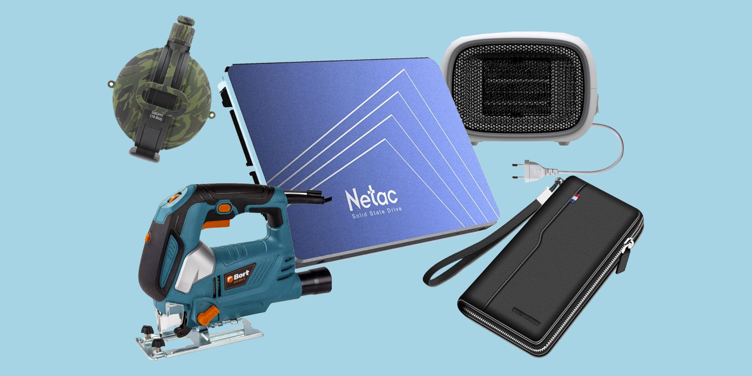 Всё для мужика: IP-камера, портативный монитор, фляга