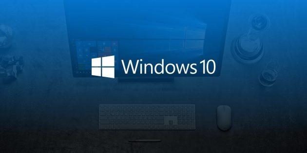 Microsoft вновь позволяет бесплатно обновиться до Windows 10
